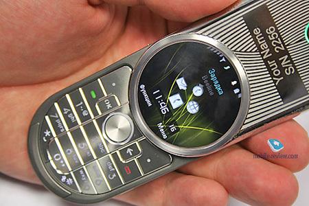 The Motorola Aura Costs How Much?